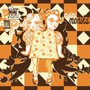 Täti Monika/PMMP