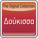 The Digital Collection/Doukisa