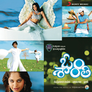 Oum Shanthi (Original Motion Picture Soundtrack)/Ilaiyaraaja