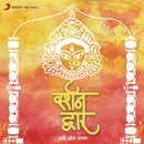 Darshan Dwaar/Hari Om Sharan