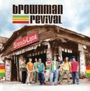 Steady Lang/Brownman Revival