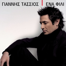 Ena Fili/Yiannis Tassios
