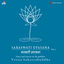 Saraswati Upasana, Vol. 2/Veena Sahasrabuddhe