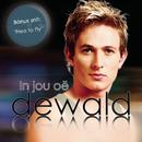 In Jou Oe/Dewald Louw