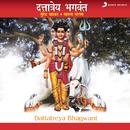 Dattatreya Bhagwant/Suresh Wadkar & Sadhana Sagram