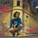 Música para el Amor Joven/Ciro