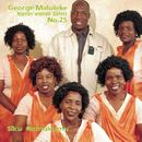 Siku Ramakumu/George Maluleke Navan'Wanati Sisters No.25