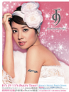 J9 Party Collection/Jolin Tsai