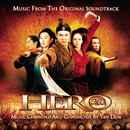 Hero - Music from the Original Soundtrack/Tan Dun, Itzhak Perlman, Kodo