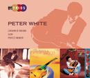 Sony Jazz Trios/Peter White