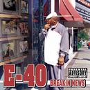Breakin News/E-40
