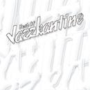 Best Of/Jazzkantine