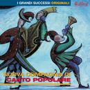 Nuova Compagnia Di Canto Popolare (NCCP)/Nuova Compagnia Di Canto Popolare (NCCP)