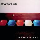 Himawari/Swayzak