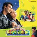 Raju Chacha (Original Motion Picture Soundtrack)/Jatin-Lalit