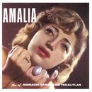Amalia Vol. 1/Amalia Mendoza