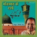 Mohd. Ke Darpe/Mohammad Aziz