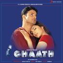 Ghaath (Original Motion Picture Soundtrack)/Anu Malik