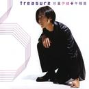 Treasure - Ekin 10 Year Compilation/Ekin Cheng