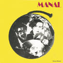 Manal/Manal