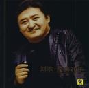 Live Concert/Lin Huan