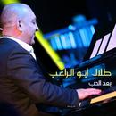 Baaed Al Hub/Talal Abo Al Ragheb