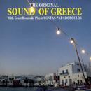 The Original Sound Of Greece/Kostas Papadopoulos