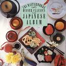 The Japanese Album/Jean-Pierre Rampal, Yo-Yo Ma, Isaac Stern