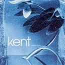 Verkligen/Kent