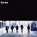 Kent/Kent