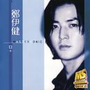 Mastersonic I/Ekin Cheng