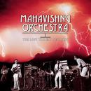 The Lost Trident Sessions/Mahavishnu Orchestra