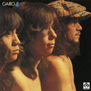 GARO 4/ガロ