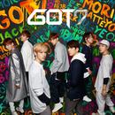 モリ↑ガッテヨ(初回生産限定盤B)/GOT7