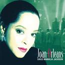 Joan Orleans Sings Mahalia Jackson/Joan Orleans