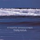 Thalassa/Stamatis Spanoudakis