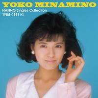 NANNO Singles Collection 1985~1991 +1/南野 陽子