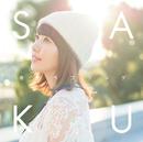 春色ラブソング/Saku