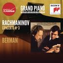 Rachmaninoff: Piano Concerto No. 3 in D Minor, Op. 30/Claudio Abbado & Lazar Berman