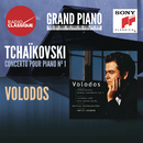 Tchaikovsky: Piano Concerto No. 1 in B-Flat Minor - Rachmaninoff: Piano Works/Arcadi Volodos