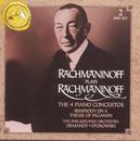 Rachmaninoff: The Four Piano Concertos; Rhapsody on a Theme of Paganini/Sergei Rachmaninoff