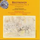"""Beethoven: Piano Concerto No. 5 """"Emperor""""; Choral Fantasia/Emanuel Ax"""