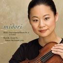 Bach: Violin Sonata No. 2 in A Minor, BWV 1003 - Bartók: Violin Sonata No. 1, Sz. 75/五嶋 みどり