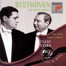 Beethoven: The Violin Sonatas/Isaac Stern