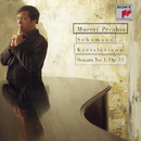 Schumann: Kreisleriana & Piano Sonata No. 1/Murray Perahia