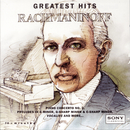 Rachmaninoff: Greatest Hits/Eugene Ormandy, Philippe Entremont, Vladimir Feltsman, Yo-Yo Ma