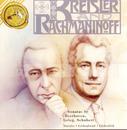Various Sonatas/Sergei Rachmaninoff