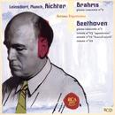 Brahms/Beethoven: Piano Concertos/Piano Music/Sviatoslav Richter