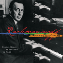 Rachmaninoff Goes to the Cinema/Gary Graffman André Watts, New York Philharmonic, Leonard Bernstein, Seiji Ozawa