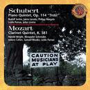 Schubert: Trout Quintet & Mozart: Clarinet Quintet [Expanded Edition]/Rudolf Serkin, Harold Wright, Myron Bloom, Michael Tree